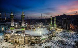 La Mecque : quels sont les musées à visiter ?